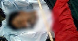 সাতক্ষীরায় জলাতঙ্ক রোগে আ'লীগ নেতার মৃত্যু