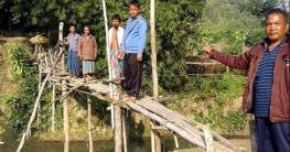 নেই সড়ক-সেতু, চরম দুর্ভোগে গ্রামবাসী