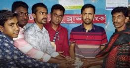 কালিগঞ্জে অসুস্থ্য রোগির চিকিৎসা সহায়তা প্রদান