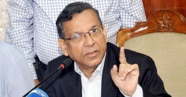 খালেদার প্যারোলের বিষয়ে আইনি প্রক্রিয়া মেনে চলতে হবে : আইনমন্ত্রী