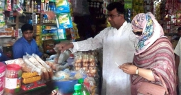 দেবহাটায় বাজার মনিটরিং ও মোবাইল কোর্টে ১০ হাজার টাকা জরিমানা