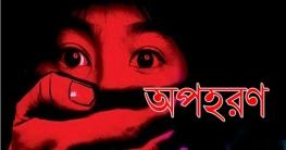 তালায় স্কুল ছাত্রীকে অপহরণের অভিযোগ