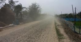 মুন্সিগঞ্জ রাস্তাটি সংস্কারে ধীরগতি চরম ভোগান্তিতে জনসাধারণ