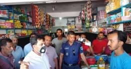 কালিগঞ্জে ভ্রাম্যমান আদালতে ৭০ হাজার টাকা জরিমানা