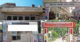 খুলনার কলেজগুলোতে অবিলম্বে ছাত্র সংসদ নির্বাচন দাবি