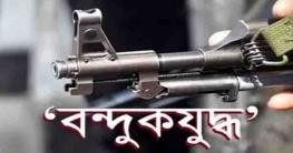 সাতক্ষীরায় 'বন্দুকযুদ্ধে' ১৩ মামলার আসামি নিহত