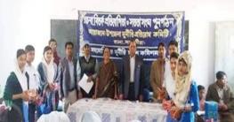 তালায় দুর্নীতি প্রতিরোধ বিষয়ক রচনা ও বিতর্ক প্রতিযোগিতা অনুষ্ঠিত