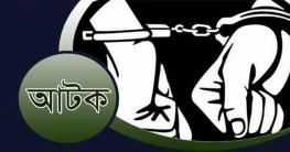 কালিগঞ্জ থানা পুলিশের অভিযানে ৭ মাদক সেবী আটক