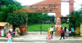 অনলাইনে ক্লাস নেবে বাঙলা কলেজ