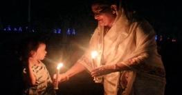 শেখ হাসিনা : আলোর পথযাত্রী