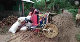গফরগাঁওয়ে পাঁচ গ্রামের মানুষের দুর্গতি
