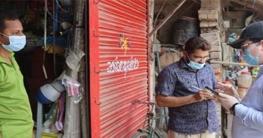 দ্বিতীয় দফা লকডাউন: দু'দিনে তালায় ১২ মামলায় ১৫ হাজার টাকা জরিমানা