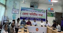 সাতক্ষীরা জেলা করোনা প্রতিরোধ কমিটির সিদ্ধান্ত সমুহ
