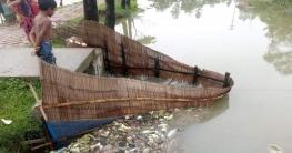 শ্যামনগরে দখলে পানি সরবারাহের খাল: তলিয়ে গেছে একাধিক গ্রাম