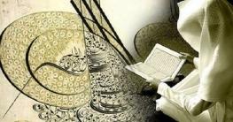 রোগীকে রুকইয়া করার মাসনুন দোয়া পর্ব-২