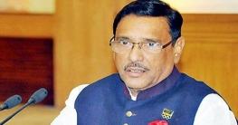 'সরকারের বিরুদ্ধে বিষোদগারের নিয়মিত রুটিন করেছে বিএনপি'