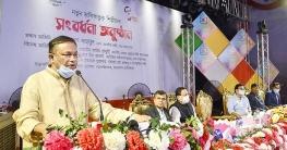 খালেদার এতো বিদেশপ্রীতি কেন : তথ্যমন্ত্রী