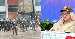 বঙ্গবন্ধুর স্বপ্ন বাস্তবায়নে সেনাবাহিনীর আধুনিকায়ন করছে সরকার