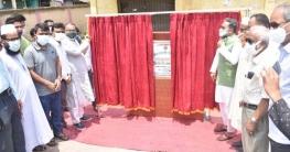 কোটি টাকা ব্যয়ে সদর উপ:মডেল মসজিদের নির্মাণ কাজের ভিত্তি স্থাপন
