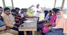 তালায় সুনাম কমিটির মাসিক সভা অনুষ্ঠিত