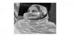 মৎস্য ও প্রাণিসম্পদ মন্ত্রী শ ম রেজাউল করিমের মা মারা গেছেন