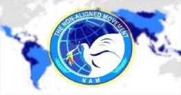 ইসরায়েলকে গোলান মালভূমি ত্যাগ করতে হবে: নন-অ্যালাইনড মুভমেন্ট