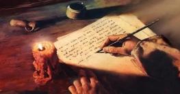 কবিতা ও কাব্যচর্চা নিয়ে ইসলামের দৃষ্টিভঙ্গি