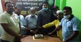 উত্তর কাটিয়ায় বঙ্গমাতার জন্মদিন পালন
