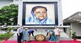 শ্যামনগরে বঙ্গমাতা ফজিলাতুন্নেছা মুজিবের জন্মবার্ষিকী উদযাপন