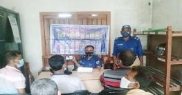 খাজরায় আইন শৃঙ্খলা বিষয়ে ভার্চুয়াল মিটিং