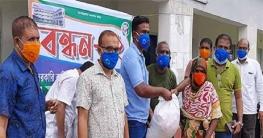 কালিগঞ্জে ''বন্ধন -৯২'' নামে সংগঠনের আত্মপ্রকাশ