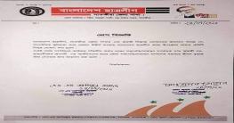 তালা ও শ্যামনগর উপজেলা ছাত্রলীগের কমিটি বিলুপ্তি