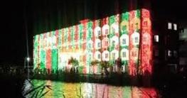 দ্বীপ রাঙ্গাবালীতে আলোর ঝলকানি