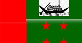 ইউপি নির্বাচন: আ'লীগের মনোনয়ন ফরম বিক্রি শুরু আগামীকাল