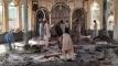 আফগানিস্তানে মসজিদে বিস্ফোরণের ঘটনায় নিহত বেড়ে ৩৩