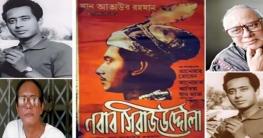 'মুকুটহীন নবাব' আনোয়ার হোসেনের মৃত্যুবার্ষিকী আজ
